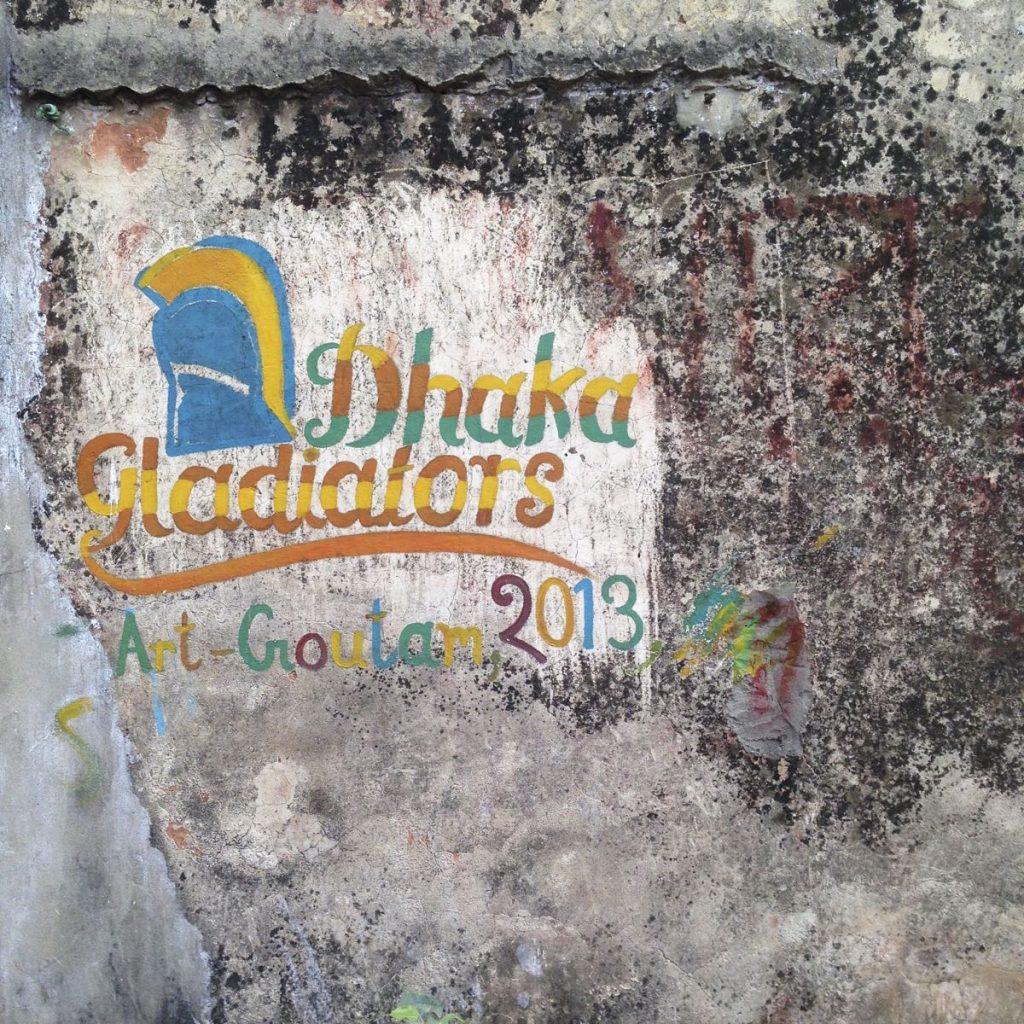 dhaka - 1 (5)